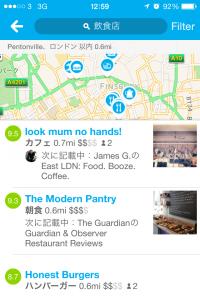foursquare 検索結果
