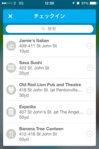 foursquare 近くの一覧