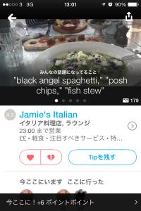 foursquare店舗