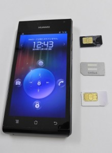 SIMカードとSIMフリー電話